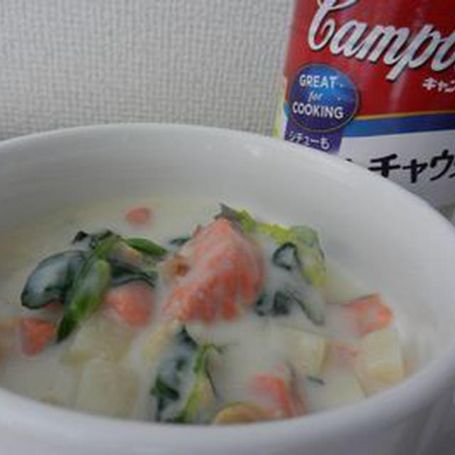 キャンベル『クラムチャウダー』で朝スープ