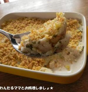 簡単★ツナとじゃが芋のスコップコロッケ