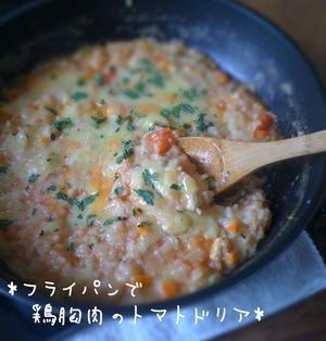 フライパン特集 *ぉ昼ごはん*