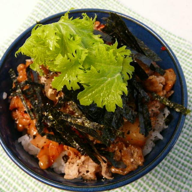 納豆キムチ丼♪