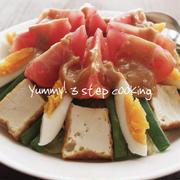 おうちでアジア気分♪インドネシア風サラダ「ガドガド」にトライ!