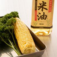 【簡単レシピ】米油でカリッ!とうもろこしとパセリのかき揚げ