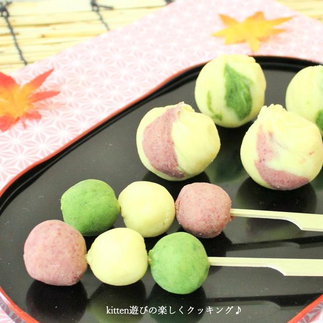 秋の和スイーツはこれに決まり!!レンチンdeさつま芋の茶巾と串ダンゴ