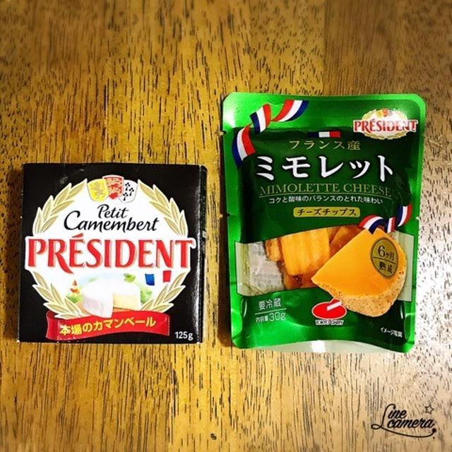 お高いチーズを頂きました❤︎チーズは糖質が少ないよ!