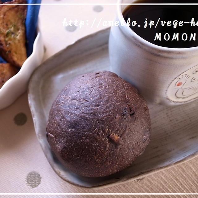 フライドポテトと天然酵母チョコナッツパン