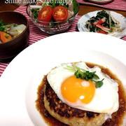 【水切り不要】ふわふわ豆腐ハンバーグde目玉焼きオニオンソース…とんだハプニング