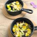 【レシピ】芽キャベツとえりんぎの簡単トースターアヒージョ