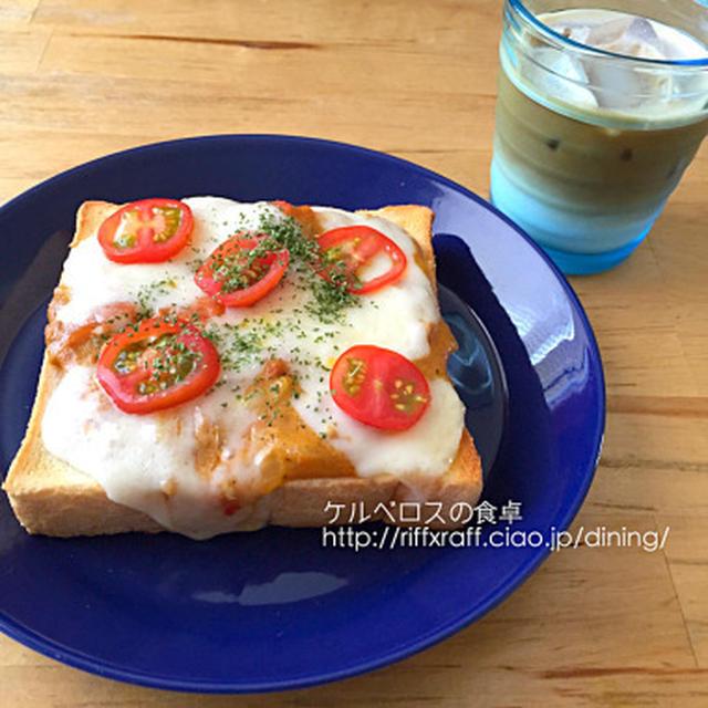 カレーとチーズのオープントースト