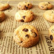 きなこ入り サクサク食感のチョコチップクッキー