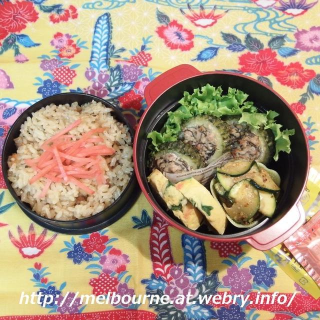 週末しごと-作り置き常備菜- ★ お弁当は ゴーヤの肉詰め