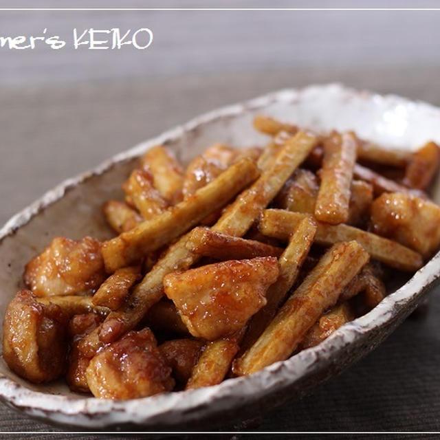 鶏肉とごぼうの甘辛にんにく醤油炒め