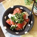 【PR・レシピ・副菜】画期的なフレッシュオイルで主役級のサラダレシピ