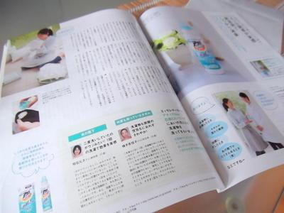 <1次発酵いらず*簡単パニーニと雑誌掲載のお知らせ>