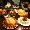 我が家の定番♪クリスマスディナー♪