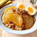 レンジで下ゆで♪染みじゅわ【大根と豚肉のポン酢】20分/冷蔵5日/レンジ&小鍋