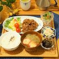 豚の生姜焼きと常備菜で晩ごはん