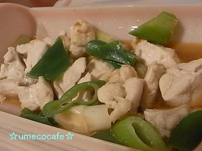 鶏むね肉とネギの柚子胡椒バター風味