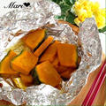【トースターで】ほくほく✨かぼちゃのバター醤油焼き by Mariさん