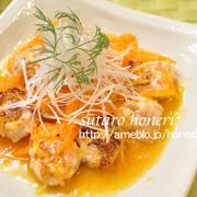 鶏ムネ肉とにんじんの団子スープ