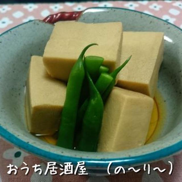 復活しました!? 3年ぶりくらいの高野豆腐の煮物