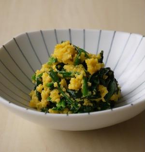 ほうれん草と炒り卵の和え物