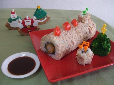 巻き寿司「ブッシュドノエル」 with デミ醤油ソース