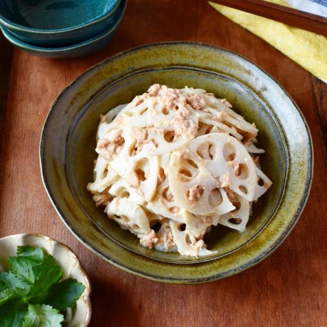 こー見えてビタミンCが豊富【れんこんの柚子マヨツナサラダ】10分/冷蔵3日/ボイル(鍋)