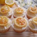 ヨーグルトレモンマフィン(バター不使用)のレシピ