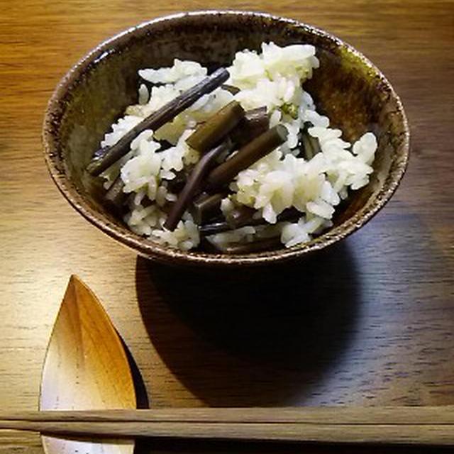 季節の滋味・わらびと蜆の炊き込みご飯