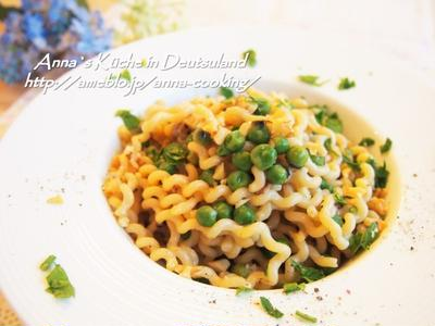 【主食】食欲そそるガーリック風味♡ベーコンとグリーンピースのガーリックオイルパスタ