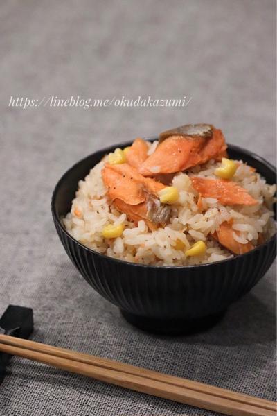 「ヒルナンデス」でご紹介したレシピ【鮭バターのペッパー炊き込みご飯】