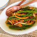 いんげんと彩り野菜で塩麹ピリ辛炒め