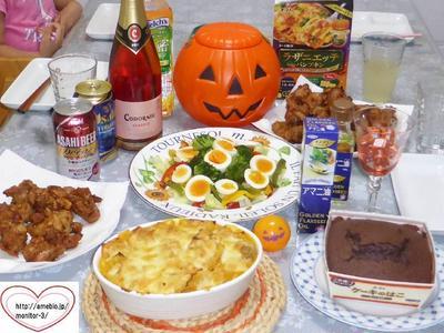 NIPPN商品で食卓にハロウィンの彩りを♪