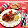 フライパン一つ&焼き肉タレで超簡単☆骨付きモモ肉ローストチキン(∩´∀`)∩
