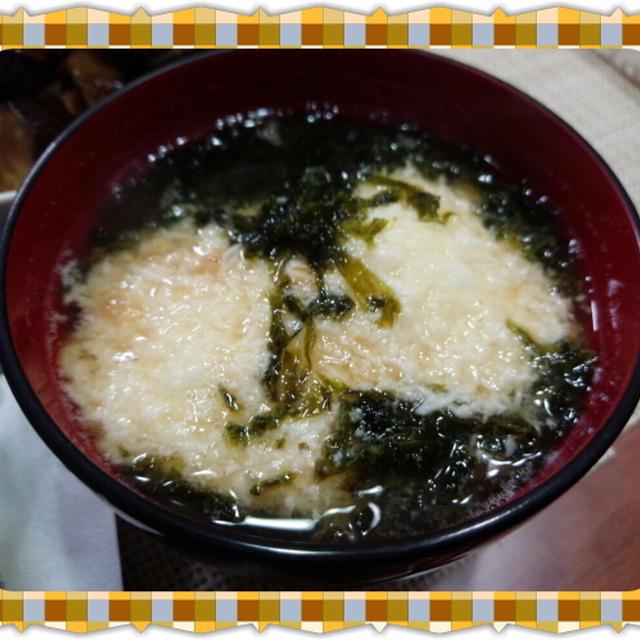 大和芋とあおさのお味噌汁