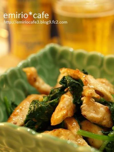 鶏とほうれん草のXO醤炒め
