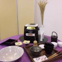 レシピブログのイベント参加 アイリスオーヤマ銘柄量り炊きIHジャー炊飯器3合で炊く ふっくらごはん×かめ代さんの絶品おかず