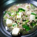 辛口お酒と合う塩レモンマーボ豆腐