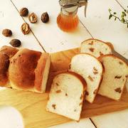 はちみつとくるみのミルク食パン《デザートトースト用》