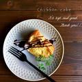 シフォンケーキ~可愛いおすそ分け~見本誌待つ・・・