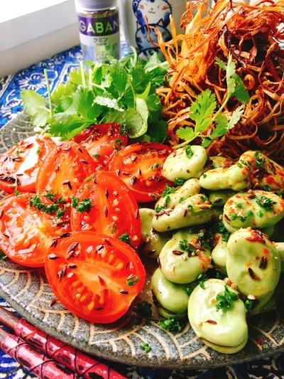 プチトマトと空豆のクミン炒め