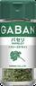 ギャバンパセリ(フリーズドライ)