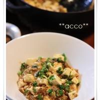 bibigoコチュジャンを使って staubで作る ピリ辛麻婆豆腐♪