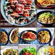 ♡一皿de大満足♡丼&麺レシピ10選♡【#簡単#時短#節約#やみつきごはん】
