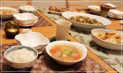 筍とピーマンと豚肉の甘辛炒めで和食ごはん♪