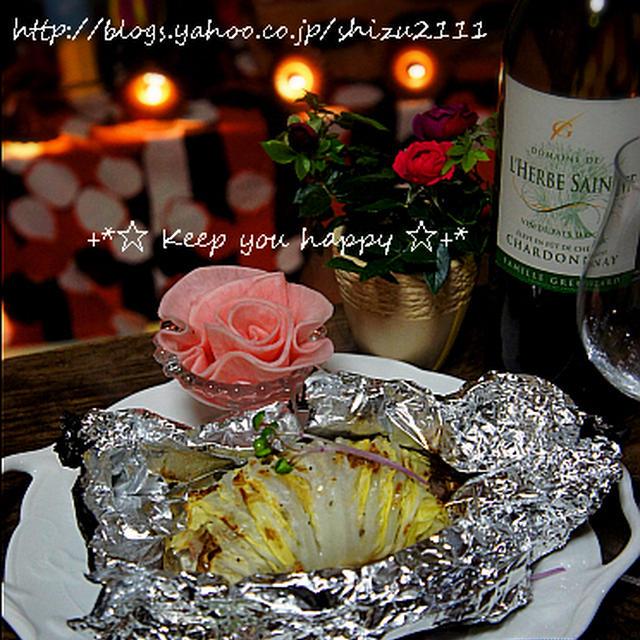 +*豚肉と白菜ロールの黒ホイル焼き+*