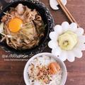 【レシピ】ひとり飯はニトスキでたまごのせ豚すき♡#すき焼き #ニトスキ #スキレット #ランチ #ズボラ飯
