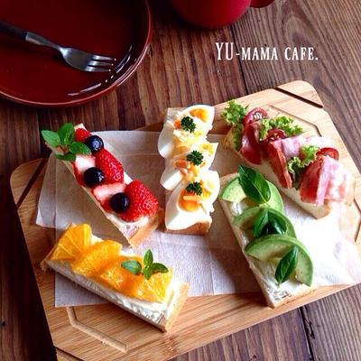 食パンで!スティックオープンサンド♡ ベリー&クリチ アボカド&バジル BLT 朝ごはん*おもてなし