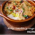 ヘルシー脂質オフ山芋ホワイトソースで♪柔らかチキンドリア(^▽^)卵・牛乳不使用グラタンで美味しいダイエット by MOMONAOさん