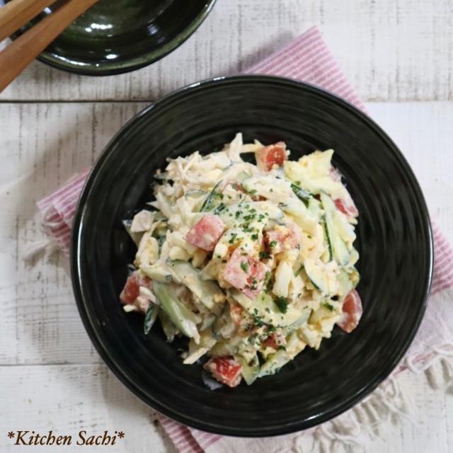 蒸し鶏ときゅうりのコクマヨサラダ♡【#簡単レシピ#サラダ】